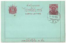 1904 Thailand Siam Postal Stationery Bangkok2 Postmark Letter Card Bangkok Used