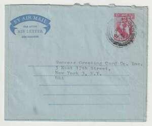 D2777 : 1961 Bahreïn D'Occasion 30 Np Aérogramme, Unchecked