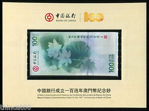 2012 China Macau - The Centenary of Bank of China Banknote (100 Macau Patacas)