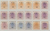 Orange Free State 1900 Mint Collection Of 18 MH  JK476
