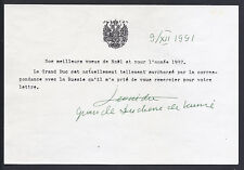 Grand Duchess Leonida Romanov of Russia Signed New Year's Letter to Baron Kiugel