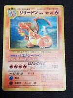 Pokemon card Charizard Glurak Dracaufeu LV.76 HOLO Japanese No.006 Japan