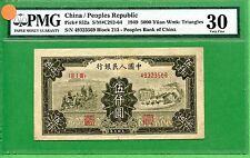 CHINA  P852  S/M#282-64  5,000 YUAN  1949  PMG 30