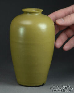 Small Chinese Teadust Glazed Porcelain Vase, Meiping Form, Late Qing Dynasty