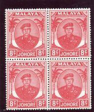 Malaya - Johore 1949 8c scarlet block of four superb MNH. SG 138. Sc 136.