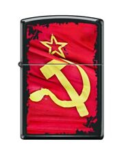 *NEW* Zippo Lighter: Hammer and Sickle