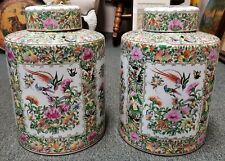 New listing Pair of Circa 1900 Chinese Famille Rose Canton Porcelain Cylindrical Ginger Jars