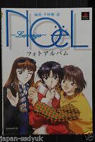 JAPAN Noel La neige DATA & ART BOOK Photo Album (Guide Book)