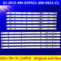 "Phillips 49"" LED Backlight  49PUF6701/T3 49PUH4900/88  LBM490E0501 49PUT4900/60"