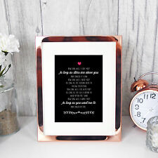 HOW LONG WILL I LOVE YOU lyrics print 7x5 / Ellie Goulding first dance wedding