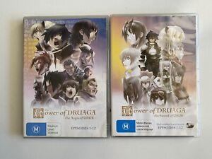 The Tower of Druaga The Aegis Of Uruk + The Sword Of Uruk DVD R4 PAL Anime