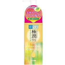 Rohto Hadalabo Gokujyun Makeup Remover Hyaluronic Acid Oil Cleansing F/S