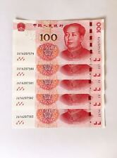 5 X 2015 CHINA 100 YUAN MAO CHINESE CURRENCY RMB MONEY BANKNOTE CIRCULATE MINT 2