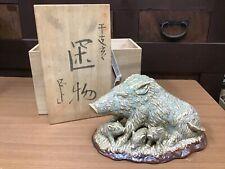 Y0767 Okimono Seto-Ware Sanglier Figurine Signé Boîte Japonais Ancien Statue