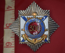 "RUSSIAN COLLECTIBLE BADGE ""300 YEARS OF RUSSIAN NAVY"""