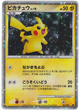 Pikachu Holo Pokemon Card 11th Movie Promo 003/009