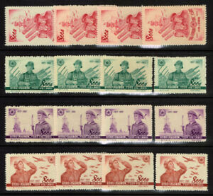 PEOPLES REPUBLIC OF CHINA SCOTT#159-62 MINT NEVER HINGED FOUR COMPLETE SETS