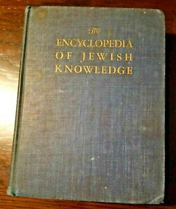 1938 The Encyclopedia of Jewish Knowledge Hard Cover Book