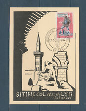 carte  1er jour  journée du timbre   Setif   1962