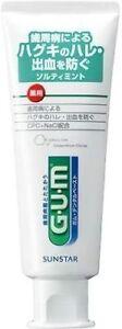 Sunstar Toothpaste GUM Dental paste Salty mint standing 150g (quasi-drugs)