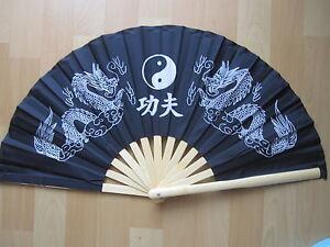 Tai Chi Bambusfächer Dekofächer mit Drachenmuster Kung Fu Fächer Schwarz