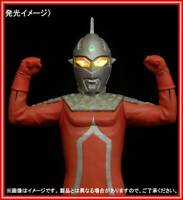 X-Plus Large Monsters Series Ultra Seven Appeared Pose Ver. Shounen Ric Japan