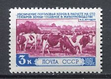 28352A) RUSSIA 1961 MNH** Nuovi** Agricultural development – 3k