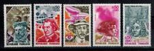 (a49)  timbres de France n° 1744/1748 neufs** année 1973