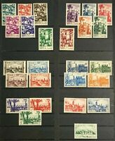 French Morocco #YT246-YT265A MNH CV€21.60 Kasbah Fes Gardens Fortress [221//247]
