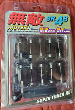 New Muteki Black SR48 Tuner Lugs Lug Kit Extended 12X1.5 Lug Nuts Lugnuts Acorn