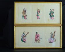 Rare tableau chine papier de riz Musicien Riz Paper Colonial Painting X 6