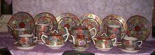 Kutani Tea Set Vintage (1945-1947)  29 piece NEVER USED