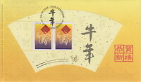 CANADA #1630a YEAR OF THE OX SOUVENIR SHEET FIRST DAY COVER