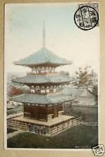 JAPON JAPAN - PAGODA