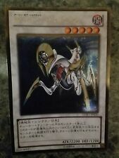 Japanese Yu-Gi-Oh! Ally of Justice Catastor GDB1-JP030 (Gold Rare) Mint!