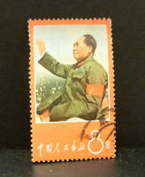 PR China W1 11-1 Chairman Mao Postal Used #938