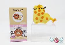 """GUND Series 7 Blind Box Plush Keychains """"Pusheenimals!"""" - Giraffe (Rare Chaser)"""