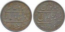 East India Company, Madras Presidency, Silver Rupee