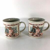 Pair of Karen Armstrong Teddy Bear Coffee Mugs Otagiri Japan Creative Collection