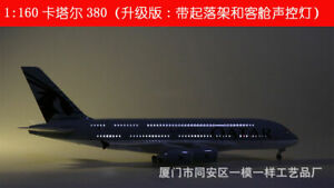 1/160 Qatar A380 Passanger Airplane Aircraft Plane with  Cabin Lights Collection