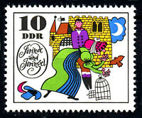 1451 postfrisch DDR Briefmarke Stamp East Germany GDR Year Jahrgang 1969