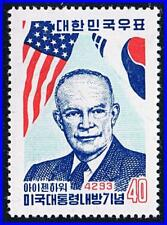 KOREA 1960 USA PRES.EISENHOWER VISIT  MNH