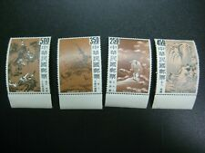 1966 Taiwan Stamps SC#1479-1482 Paintings, Fishing in the snow MNH