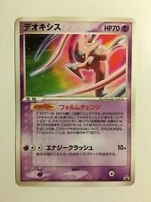 Pokemon Card / Carte Deoxys Promo Holo 019/PCG-P