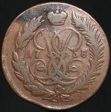 More details for 1758 | russia elizabeth 2 kopeks | copper | coins | km coins