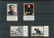 Cina 1977 anniversario morte di zhu de 1355-58 mnh