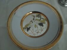 Choikin Plate/Hamilton Collection New Year's Day Pine & Crane First Issue