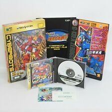CYBERBOTS Cyber Bots Limited Edition Sega Saturn Serial/11594 ss