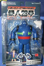 TETSUJIN 28 GO FIGURE MEDICOM TOY MAF-001 JAPAN