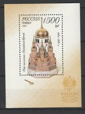 Russia 1995 Faberge Easter egg Jewelry MNH Block